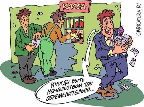 очень смешной анекдот про зарплату