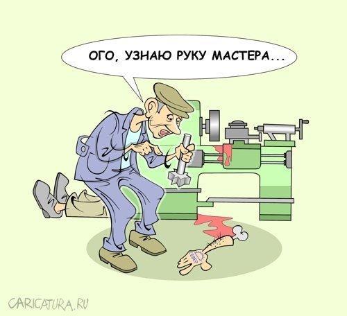 Read more about the article Самые смешные анекдоты про завод