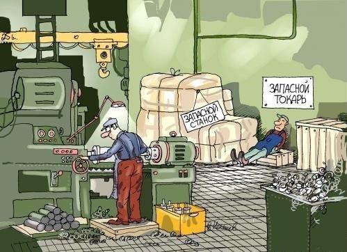 анекдот про завод