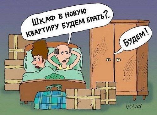 Read more about the article Свежие анекдоты и шутки 17 ноября 2018 года