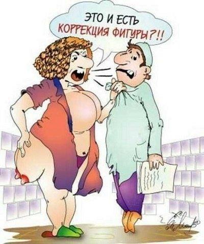 Read more about the article Свежие анекдоты и шутки 18 ноября 2018 года