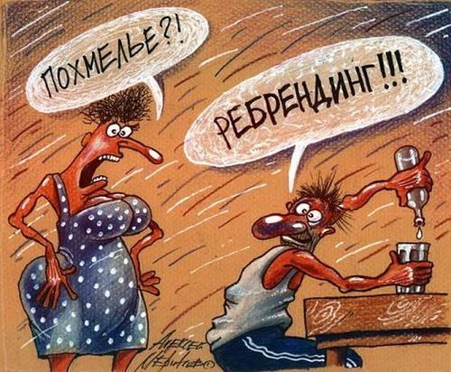 Read more about the article Свежие анекдоты и шутки 23 ноября 2018 года