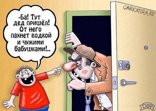 Read more about the article Свежие анекдоты и шутки 6 ноября 2018 года