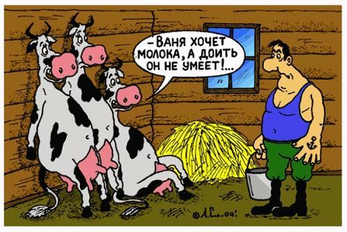 Анекдоты про фермеров