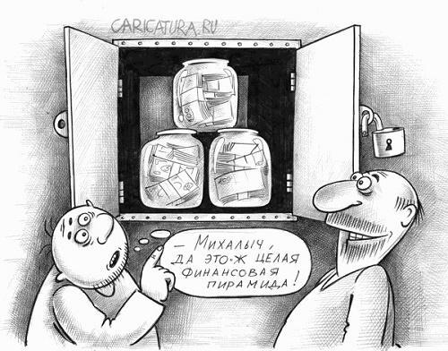 Анекдоты про финансы