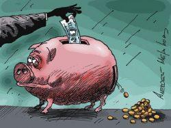 Анекдоты про инфляцию