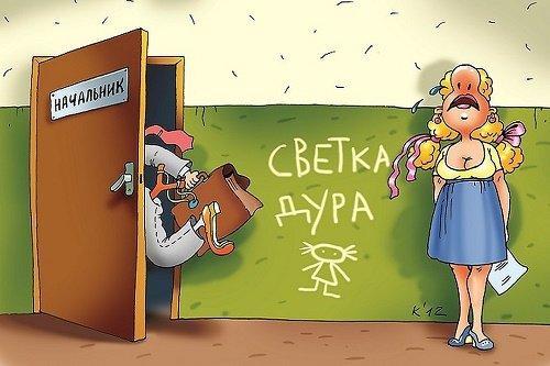 Read more about the article Короткие анекдоты про начальника
