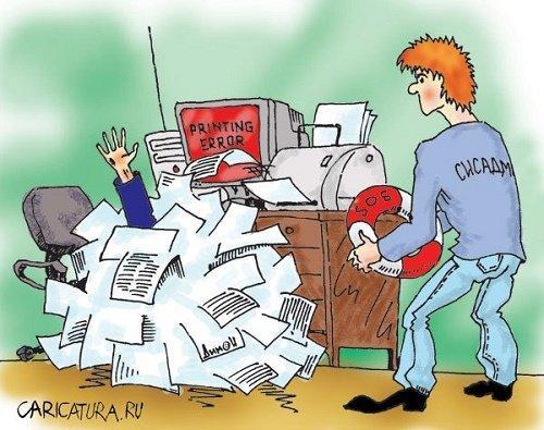 Смешные анекдоты про офис
