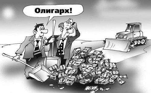 Анекдоты про олигархов