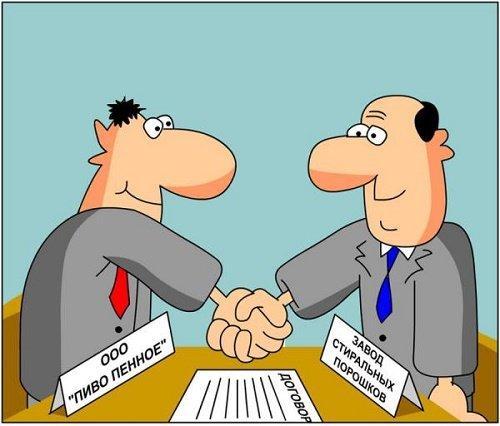 Анекдоты про партнеров