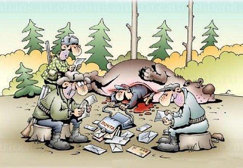 Анекдоты про почтальона