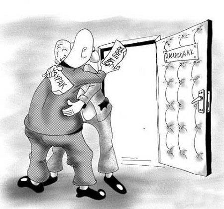 Read more about the article Смешные анекдоты про подчиненных