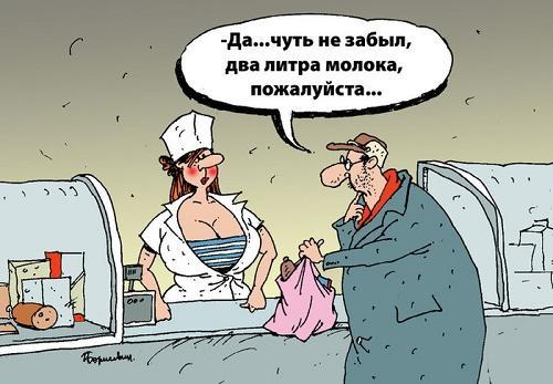 Read more about the article Лучшие анекдоты про продавцов