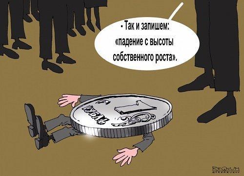 Очень смешные анекдоты про рубль