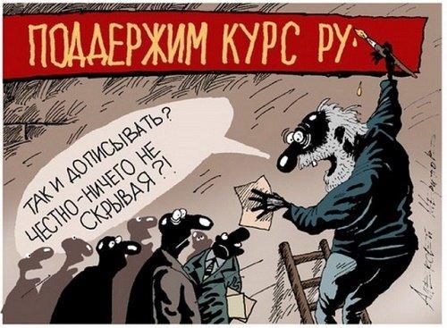 Read more about the article Читать бесплатно анекдоты про рубль