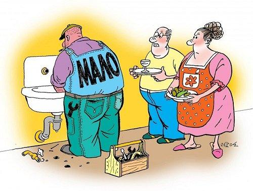 Смешные анекдоты про сантехника