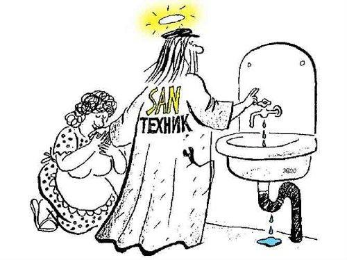 Read more about the article Смешные до слез анекдоты про сантехника