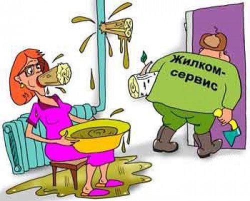 Короткие анекдоты про сантехника