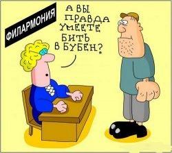 Смешные анекдоты про собеседование