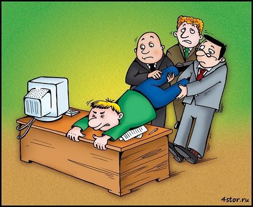 Смешные анекдоты про сотрудников