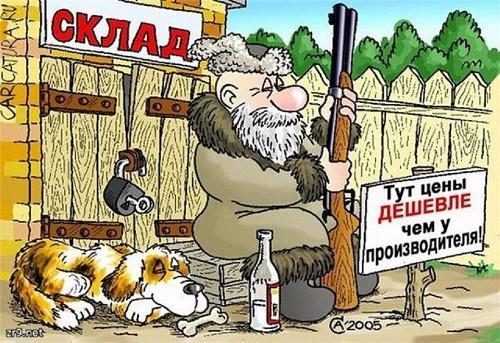Read more about the article Смешные до слез анекдоты про сторожей