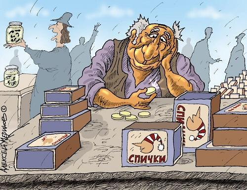 Анекдоты про торговлю