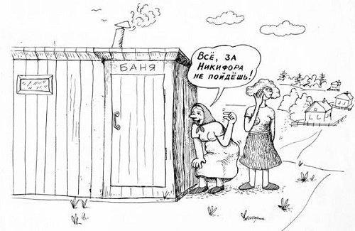 Свежие анекдоты про баню