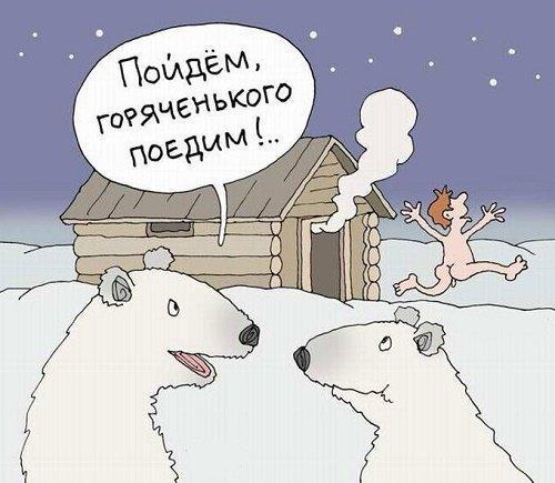 Read more about the article Самые смешные анекдоты про баню