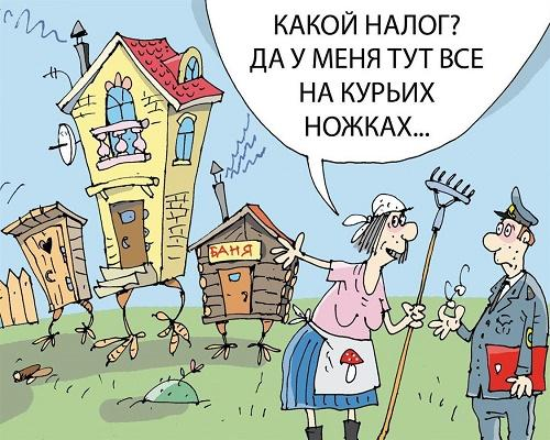 Read more about the article Смешные анекдоты про дачу