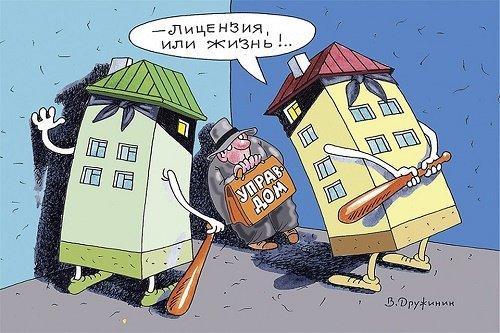 Read more about the article Смешные до слез анекдоты про дом