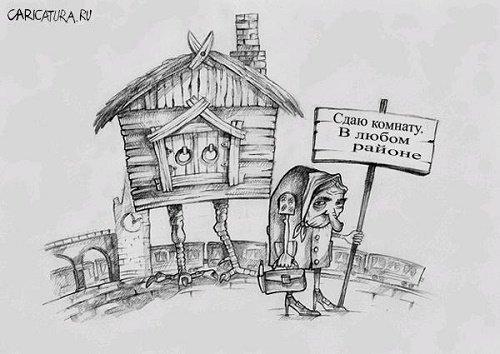 Read more about the article Читать бесплатно анекдоты про дом