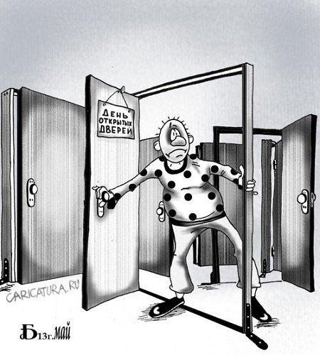 Анекдоты про двери
