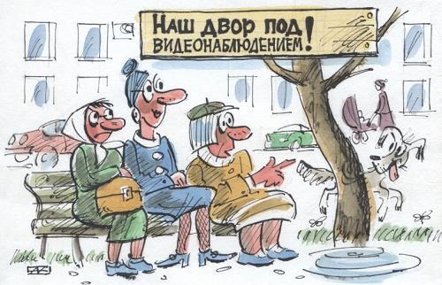 Свежие анекдоты про двор