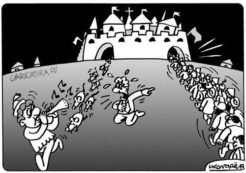 Анекдоты про дворцы