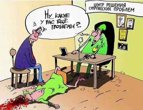 Read more about the article Смешные анекдоты про кабинет
