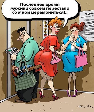 Свежие анекдоты про лифт