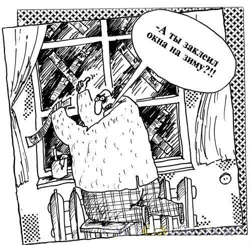 смешной до слез анекдот про окно