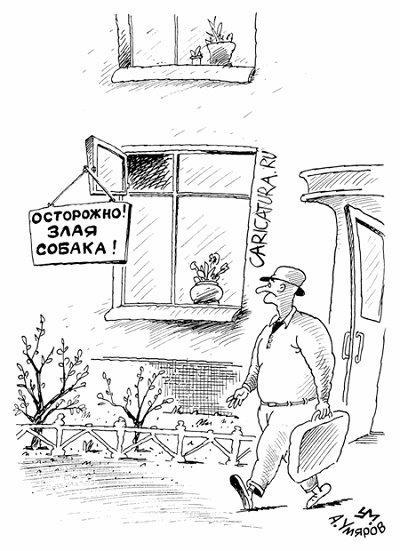 новый анекдот про окно