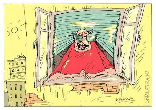 читать бесплатно анекдот про окно