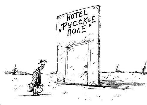смешной анекдот про отель