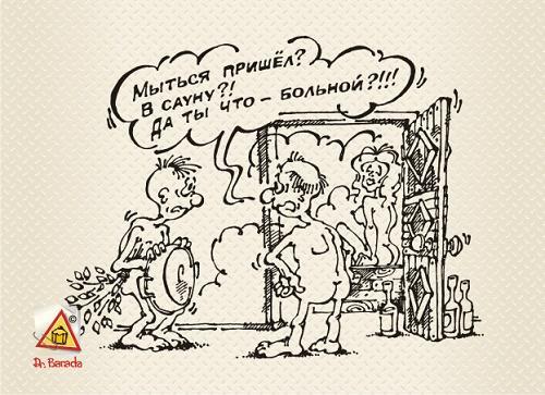 Read more about the article Смешные анекдоты про сауну