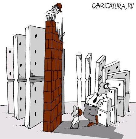 смешной до слез анекдот про стену