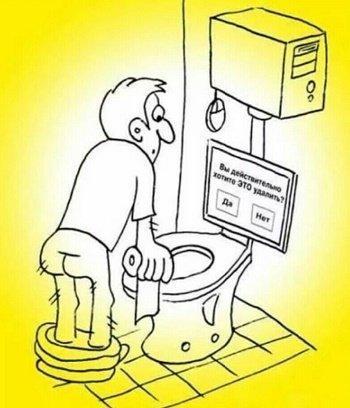самый смешной анекдот про туалет