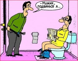 Очень смешные анекдоты про туалет