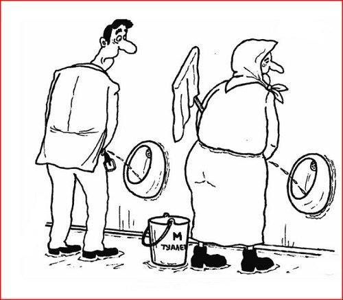 читать бесплатно анекдот про туалет