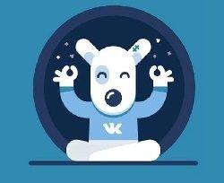Шутки про ВКонтакте