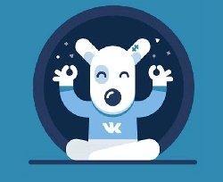 Свежие шутки про ВКонтакте