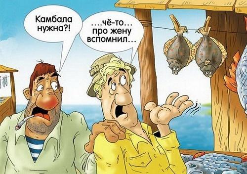Read more about the article Свежие анекдоты и шутки 2 января 2019 года