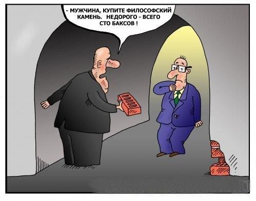 Read more about the article Очень смешные философские анекдоты