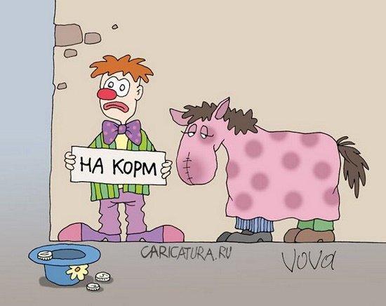Read more about the article Шутки и анекдоты о рекламе товаров для животных